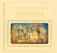 Лариса Соловьева Lackminiaturemalerei: Mstiora ботинки der spur der spur de034amwiz42