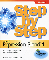 Microsoft Expression Blend 4: Step by Step woodwork a step by step photographic guide to successful woodworking