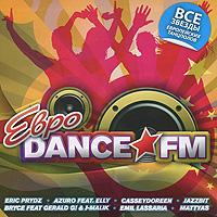 Евро Dance FM Концерн
