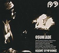 Osunlade. Occult Symphonic футболка print bar occult