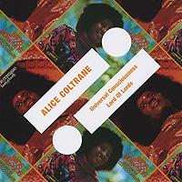 Элис Колтрейн Alice Coltrane. World Galaxy / Lord Of Lords lords of the fallen [pc цифровая версия] цифровая версия