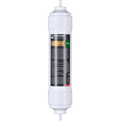 Фильтр Новая вода, сорбционный, с шунгитом. К873К873Сорбционный картридж с шунгитом для фильтров Expert. Фильтрующий элемент K873 используется в качестве третьей ступени фильтра Новая Вода Expert М330. Подходит также для модернизации моделей Expert M200, M300, M305. Очищает воду от широкого спектра органических и неорганических растворенных примесей (свободного хлора, хлорорганических соединений, пестицидов, гербицидов, сельскохозяйственных удобрений и продуктов их распада, нефтепродуктов, фенолов, тяжелых металлов, радиоактивных элементов, иных органических и неорганических соединений), устраняет неприятный запах воды, улучшает ее вкус. Содержит природную фильтрующую среду (шунгит), обладающую превосходными сорбционными, каталитическими и бактерицидными свойствами. Характеристики: Состав:шунгит, SIGAC. Рабочая температура воды: от +2 до +35 °C. Степень очистки (по свободному хлору):до 99%.Рекомендуемая скорость фильтрации: до 2 л/мин. Ресурс: 6000 литров или 6 месяцев (в зависимости от того, что раньше наступит). Производитель: Россия. Артикул: К873.