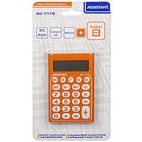Калькулятор Assistant AC-1116, 8-разрядный, цвет: оранжевый калькулятор настольный assistant ac 2132 8 разрядный ac 2132