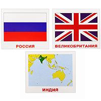 Вундеркинд с пеленок Обучающие карточки Страны Флаги Столицы андрушкевич ю 100 удивительных стран мира