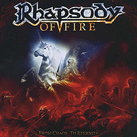 Rhapsody Of Fire Rhapsody Of Fire. From Chaos To Eternity брюки для девочек playtoday 148076 р 74 80 см цвет зеленый