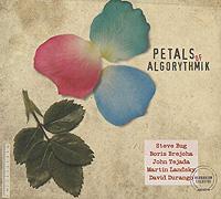 Petals Of Algorythmik