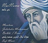 Джелал ад-Дин Руми Mawlana Jalaluddin Muhammad Balkhi (Rumi). Nai Noma