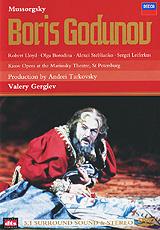 Mussorgsky, Valery Gergiev: Boris Godunov (2 DVD) the virgin and the gipsy