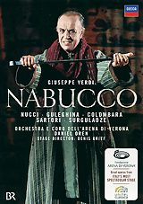 Verdi, Daniel Oren: Nabucco anna verdi anna verdi платье из хлопка с ремнем 163247