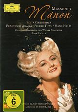 Massenet, Adam Fischer: Manon massenet manon tamara rojo carlos acosta the royal ballet 2 dvd