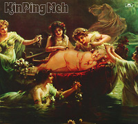 Kin Ping Meh Kin Ping Meh. Kin Ping Meh original dhs hurricane long arylate carbon alc racket table tennis blade ping pong bat