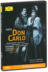 Verdi, James Levine: Don Carlo wagner james levine das rheingold