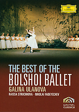 Dance of the tartars:  from Asafiev's The Fountain of Bakhchisaray  Spanish dance:   from Tchaikovsky's Swan Lake Spring waters:   after Rachmaninov's song from op. 14 Polonaise and cracovienne:   fram Giinka`s A life for the tsar Walpurgisnacht:   fromGounod`s faust The dying swan:   after Saint - Saens' The Carnival of AnimalsPaul Czinner's Osear - nominated film, indispensable for ballet lovers, records the Bolshoi's 1956 London visit -featuring the legendary Galina Uianova as Giselle and the