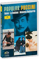 Puccini: Tosca / La Boheme / Madama Butterfly (3 DVD) puccini daniele gatti la boheme
