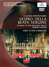 Monteverdi, John Eliot Gardiner: Vespro Della Beata Vergine the transferred life of george eliot