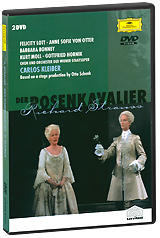 Strauss, Carlos Kleiber: Der Rosenkavalier (2 DVD) la biosthetique seal conditioner