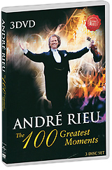 Andre Rieu: The 100 Greatest Moments (3 DVD) натуральное оливковое мыло с алоэ rizes crete