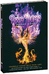 Deep Purple: Phoenix Rising (DVD + CD) deep purple german explosion cd в интернет магазине
