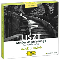 Лазарь Берман Lazar Berman. Liszt. Annees De Pelerinage (3 CD)