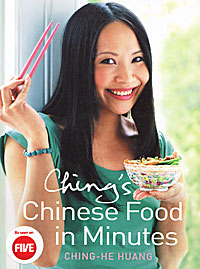 Ching's Chinese Food in Minutes a bite of china chinese cuisine charm tour chinese food culture books jiangzhe sichuan hunan hometown dishes
