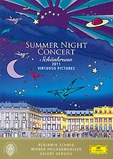 Valery Gergiev: Summer Night Concert Schonbrunn 2011 louane limoges