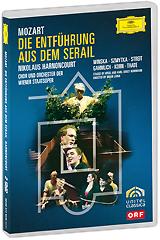 Mozart, Nikolaus Harnoncourt: Die Entfuhrung Aus Dem Serail (2 DVD) виниловая пластинка harnoncourt nikolaus verdi requiem
