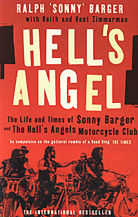 Hell's Angel lumy блокнот anytime we go away