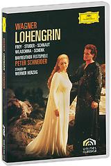 Wagner, Peter Schneider: Lohengrin (2 DVD) poe e a the best of edgar allan poe vol 2 эдгар аллан по избранное кн на англ яз