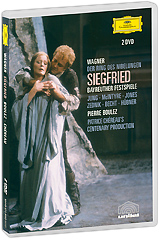Wagner, Pierre Boulez: Siegfried (2 DVD) dream wanderer
