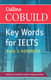 Key Words for IELTS: Book 3: Advanced смешнятина дневник неудержимого творчества издательство аст