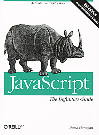 JavaScript: The Definitive Guide 超实用的javascript代码段