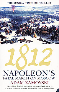 1812: Napoleon's Fatal March on Moscow bulgakov m the fatal eggs