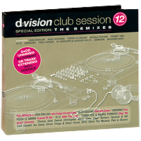 D:Vision Club Session. Vol. 12 (2 CD) музыка cd dvd dsd 1cd