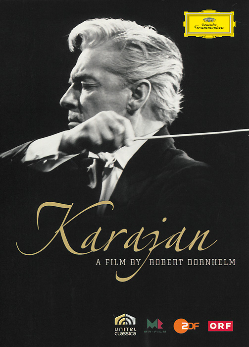 Karajan: A Film By Robert Dornhelm robert c keith baltimore harbor – a pictorial history 3e