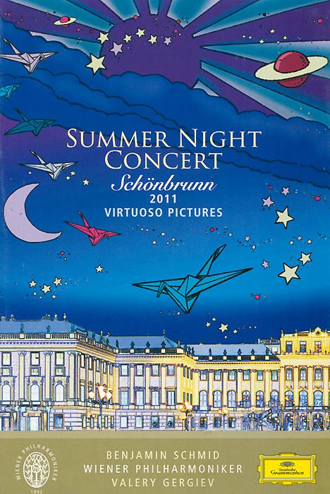 Valery Gergiev: Summer Night Concert Schonbrunn 2011 ballett