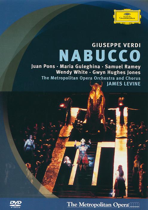Verdi, James Levine: Nabucco verdi james levine un ballo in maschera