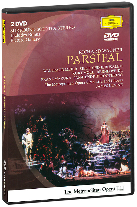 Wagner, James Levine: Parsifal (2 DVD) erickson beamon