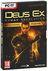 Deus Ex: Human Revolution Расширенное издание, Eidos Montreal,Nixxes Software