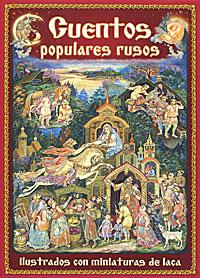 Cuentos populares rusos ilustrados con miniaturas de laca los iconos rusos