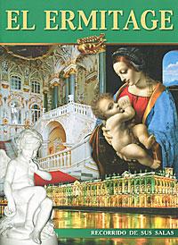 Регина Коган, Елена Климовцева El ermitage ISBN: 978-5-9778-0011-2 el ermitage los interiores
