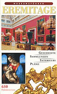 В. И. Добровольский Eremitage: Museumsfuhrer eremitage