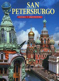 М. Ф. Альбедиль San Petersburgo: Historia y arquitectura недорого