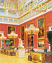 Владимир Добровольский El Ermitage: Historia de edificios y colecciones