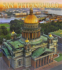 Маргарита Альбедиль San Petersburgo san petersburgo y alrededores guia