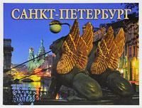 Маргарита Альбедиль Санкт-Петербург. Альбом маргарита альбедиль индия беспредельная мудрость