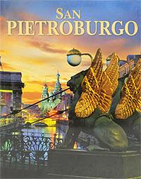 Маргарита Альбедиль San Pietroburgo al bedil m san pietroburgo санкт петербург альбом на итальянском языке isbn 9785966301583