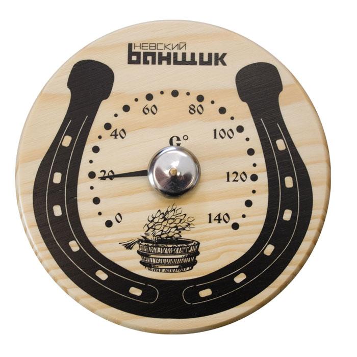 Термометр для бани и сауны Подкова на счастьеБ1154Термометр (градусник) биметаллический (механический) является необходимым аксессуаром для измерения температуры в бане или сауне до 140 С. Внешний вид дополнит интерьер Вашей бани или сауны. Характеристики:Производитель: Россия.Артикул: Б1154. Диаметр: 13.8 см.