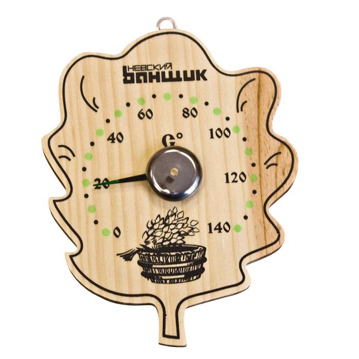 Термометр для бани и сауны ЛистБ1155Термометр (градусник) биметаллический (механический) является необходимым аксессуаром для измерения температуры в бане или сауне до 140 С. Внешний вид дополнит интерьер Вашей бани или сауны. Характеристики:Производитель: Россия.Артикул: Б1155.