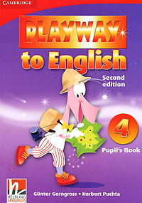 Playway to English: Level 4: Pupil's Book цена