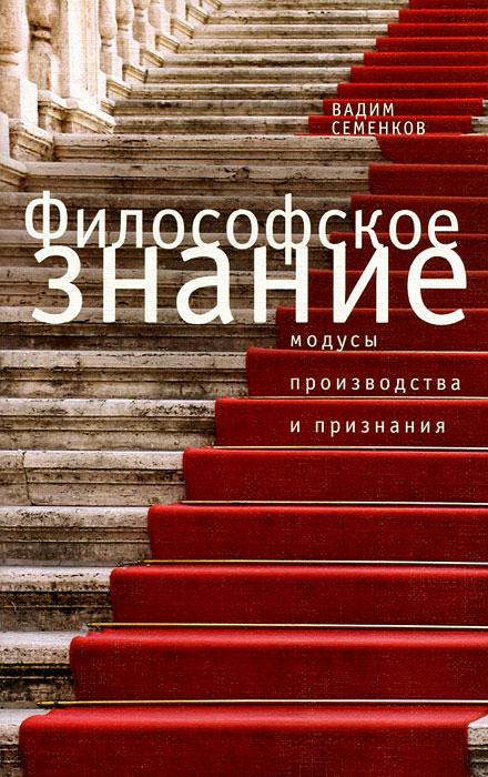 образно выражаясь в книге Вадим Семенков